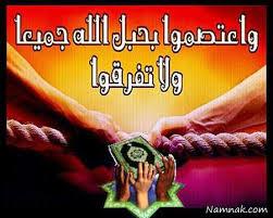 ولادت حضرت رسول اکرم(ص)