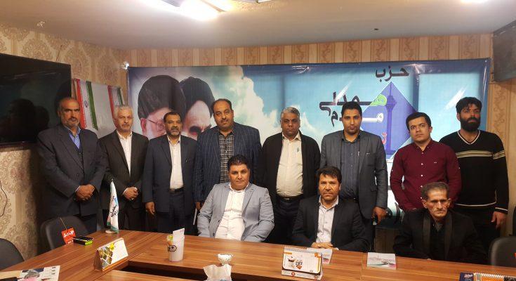 شورای مرکزی حزب همدلی مردم تهران شهرستان پاکدشت