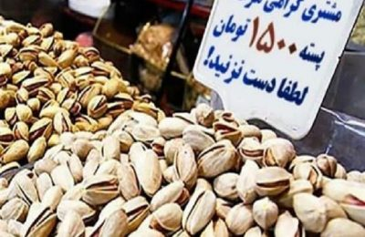 آحزب همت غازگر کمپین #نه_به_تجملات_عید