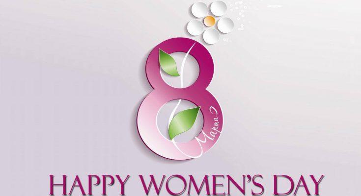 بیانیه سازمان بانوان حزب همت در روز جهانی زن