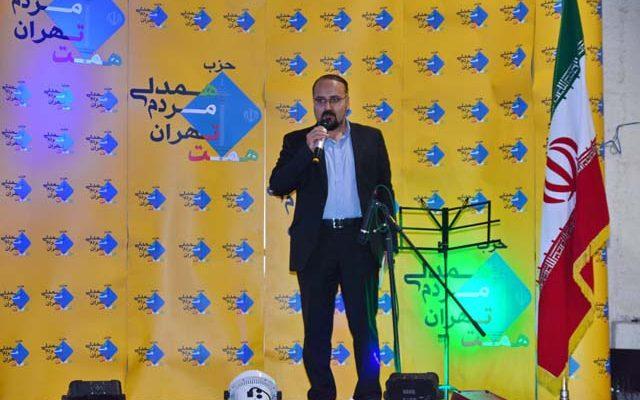 گزارش ضیافت بزرگ افطار با همراهی اعضای حزب همدلی مردم تهران (همت)