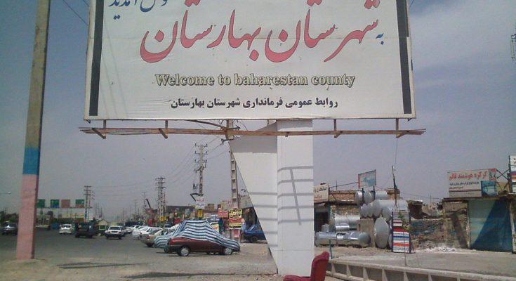 دفتر حزب همدلی مردم تحول خواه در شهرستان های رباط کریم و بهارستان راه اندازی خواهد شد.