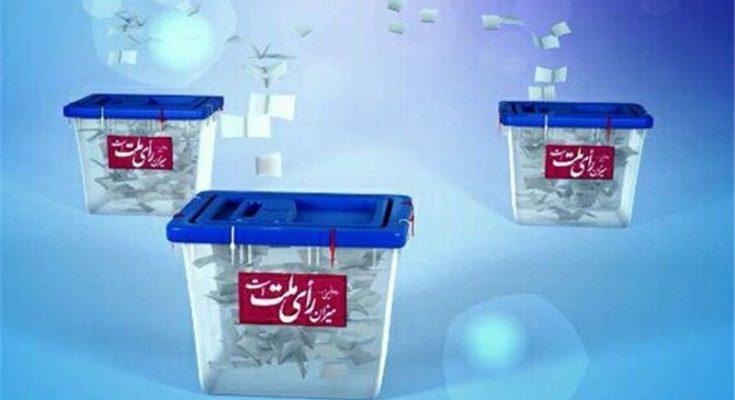 """"""" هر صندوق رای یک بمب اتم """""""