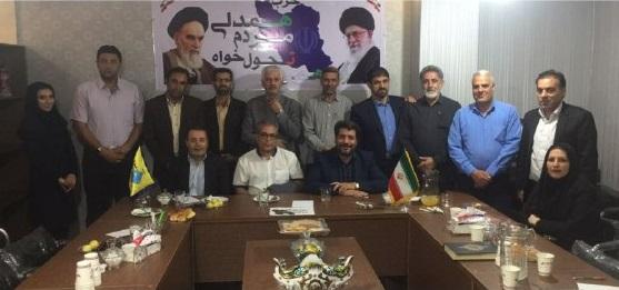 جلسه شورای مشورتی هیئت رییسه غرب استان تهران برگزار شد.