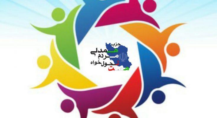 """""""انقلاب اسلامی و مشارکت های اجتماعی"""""""