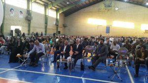 جشن افتتاحیه رسمی دفنر حزب همت در شهر ری برگزار گردید.جشن افتتاحیه رسمی دفنر حزب همت در شهر ری برگزار گردید.