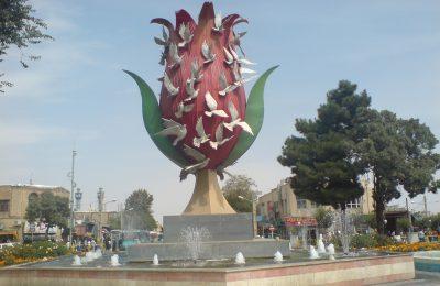پنجمین دفتر استانی حزب همدلی مردم تحول خواه(همت) در شهرستان اراک مجوز فعالیت گرفت.