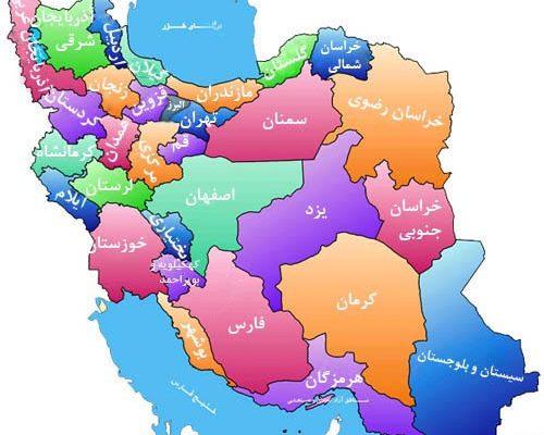 فراخوان قبول همکاری با حزب همت در برخی استان ها