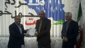 اولین جلسه هم اندیشی مسئولین استانی حزب همت برگزار شد