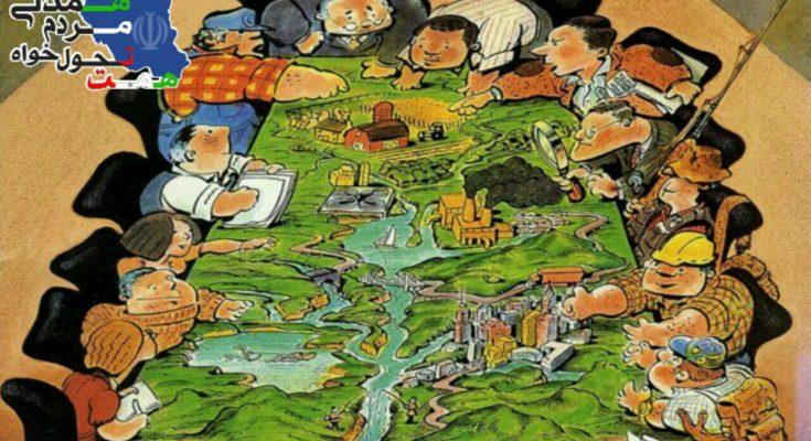 مدیریت جامع منابع آب بخصوص در بخش کشاورزی از ضرورت های امروز ایران می باشد