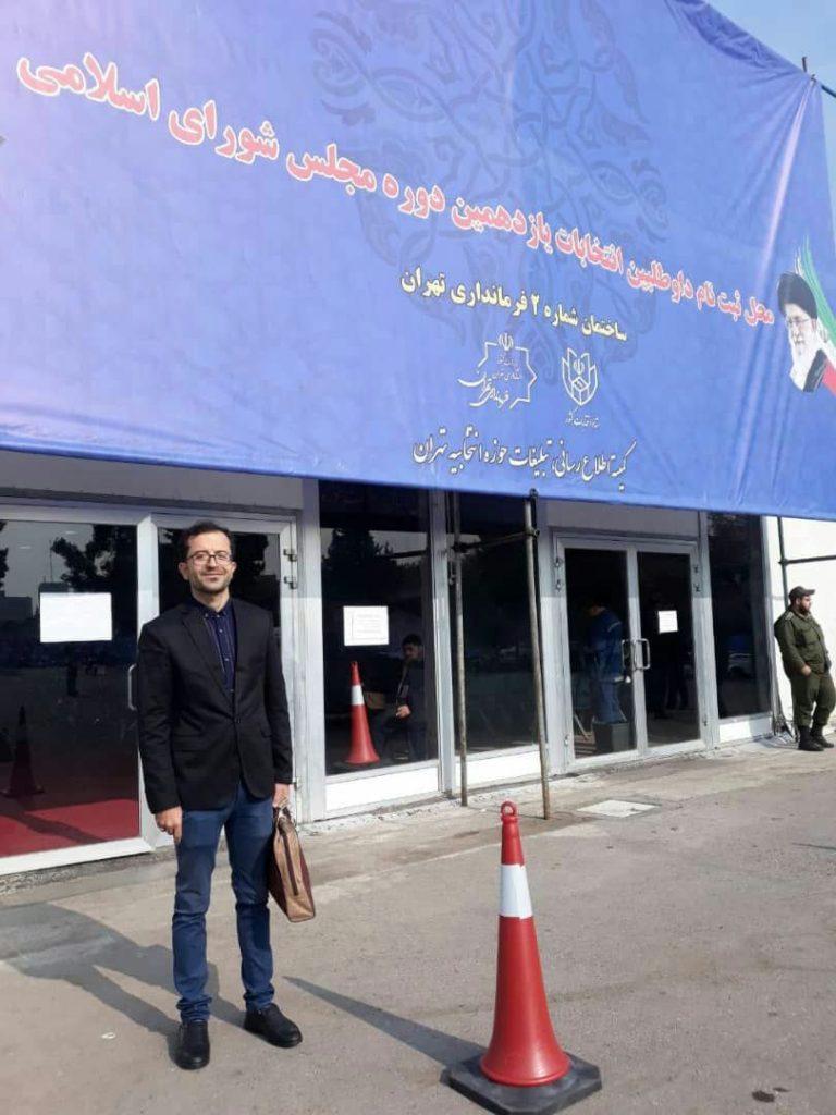 محمدحسین آریانی نژاد جوانی از نسل تحول خواه برای انتخابات مجلس ثبت نام کرد.