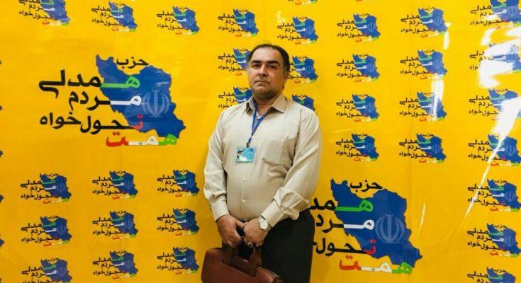 نایب رئیس حزب همت در استان خوزستان