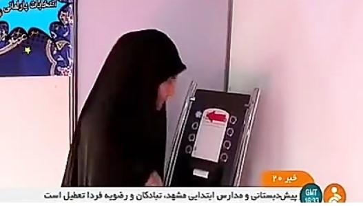 اولین ثبت نامی کاندیداتوری مجلس یازدهم شیر زنی از حزب همت
