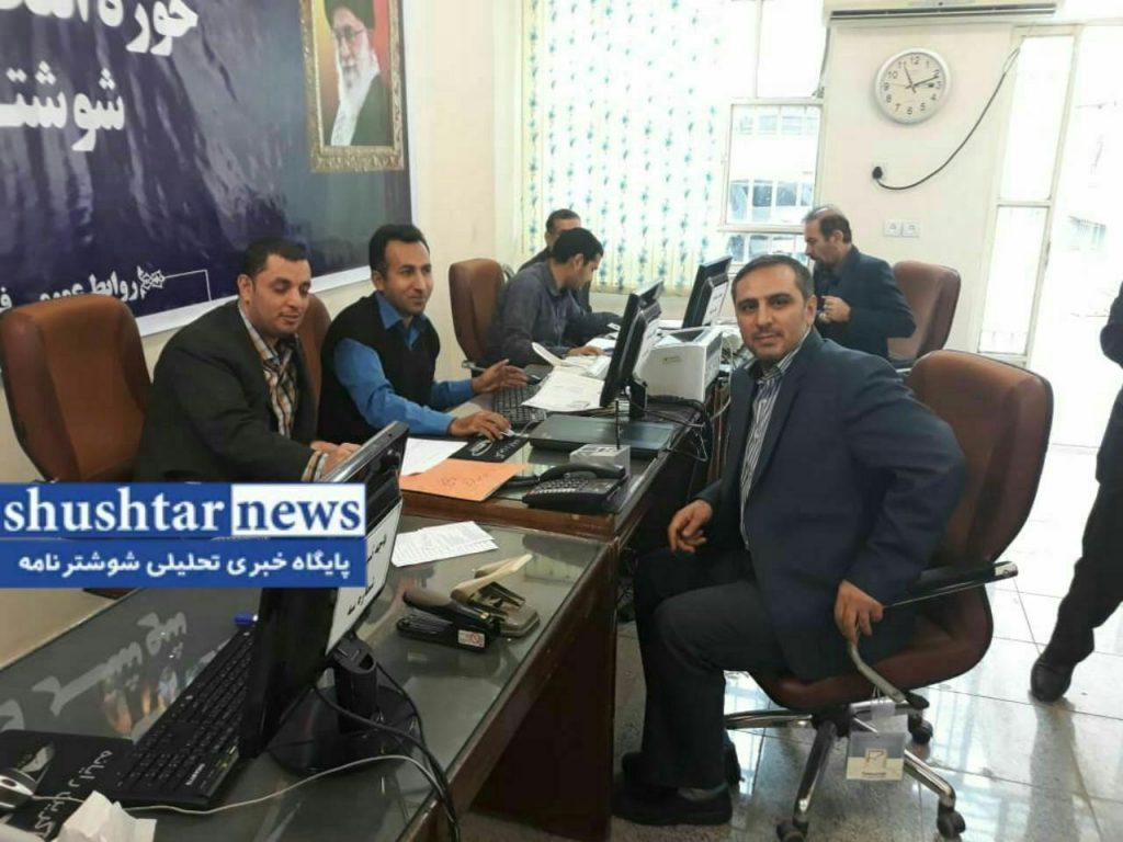 مهندس ایرج منجزی برای شرکت در انتخابات مجلس شورای اسلامی شوشتر و گتوند ثبت نام کرد