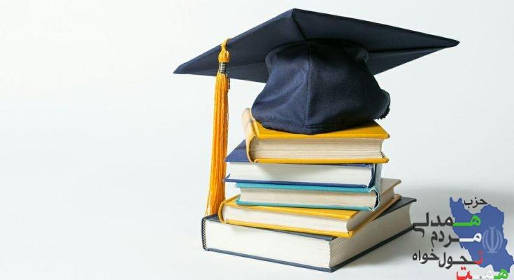معاونت دانشجویی سازمان جوانان و دانشجویان حزب همدلی مردم تحولخواه، در حال سازماندهی کمیته های دانشجویی می باشد .