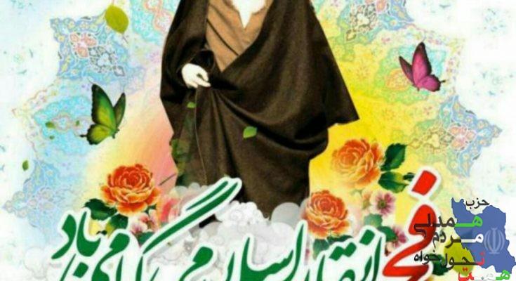 طلوع فجر انقلاب مبارک