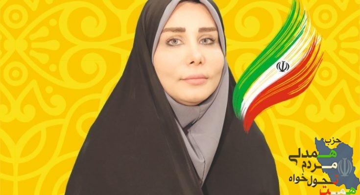 کاندیدای مجلس شورای اسلامی