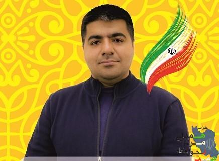 """آشنایی با کاندیدای لیست همت """" سید محمد زهیر غرضی """""""