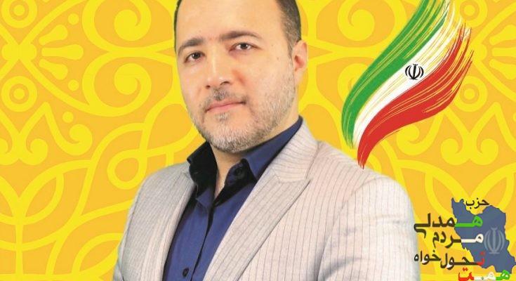 """آشنایی با کاندیداهای حزب همت در تهران """" سامان رضایی """""""