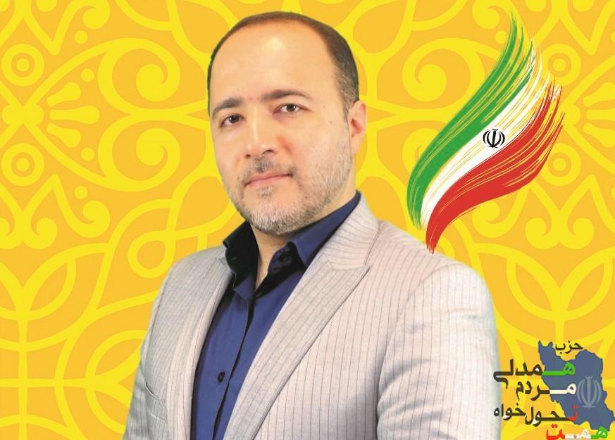 آشنایی با کاندیداهای حزب همت در تهران