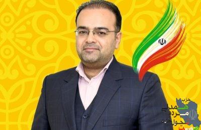 """آشنایی با کاندیداهای لیست همت """" علی اکبر حسینی"""""""