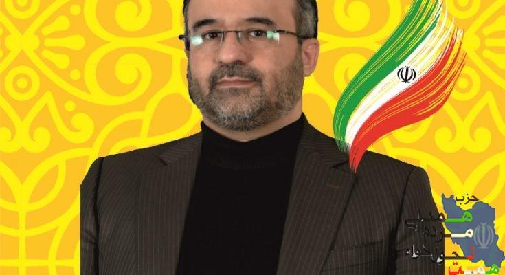 """آشنایی با کاندیداهای لیست همت """" علیرضا عباسی"""""""