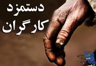 انتقاد حزب «همت» به حداقل دستمزد کارگران در گفتگو با فارس