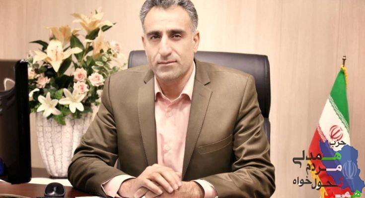 محمد میرشمس