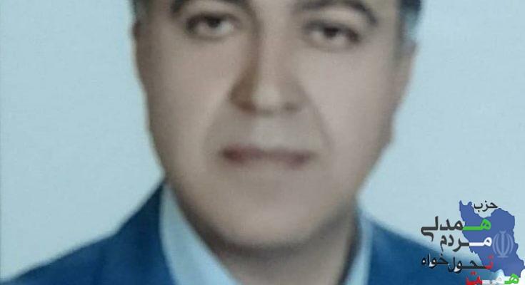 نایب رئیس حزب همت در کردستان