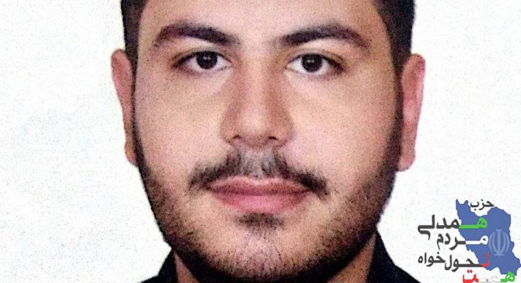بهنام شفیعی - دبیر حزب همت در اصفهان