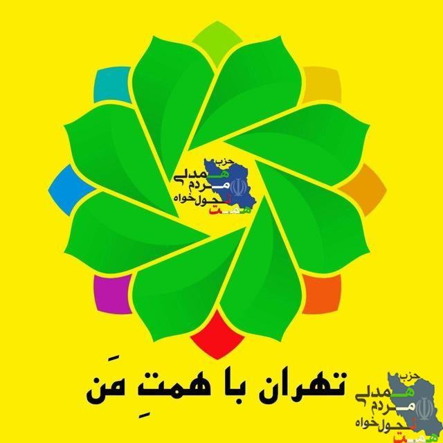 افتتاح کانال خبری