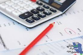 ویژگیهای حسابرس و بازرس به بهانه روز روابط عمومی