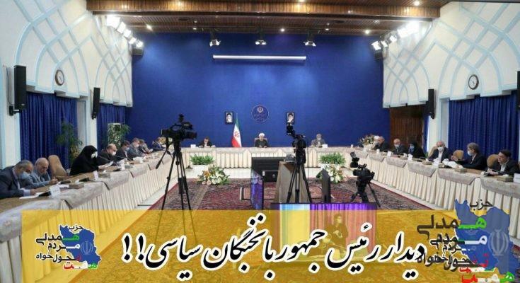 سایت رسمی حزب همت کانال تلگرامی حزب همت صفحه اینستاگرامی حزب همت کانال ما در آپارات