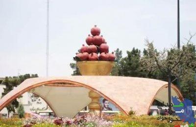 مجوز دفتر حزب همت در شهرستان ساوه توسط فرمانداری این شهرستان صادر شد.
