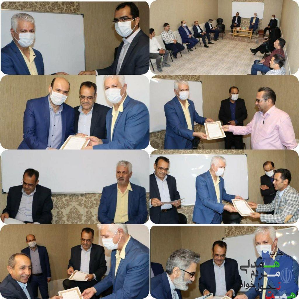 اولین جلسه هم اندیشی استان البرز