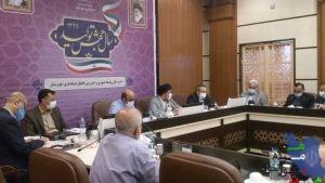 نشست خانه احزاب خوزستان با موضوع نقش احزاب درتوسعه استان