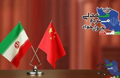 ''سوئیفت چینی خوشحالی ایرانی''
