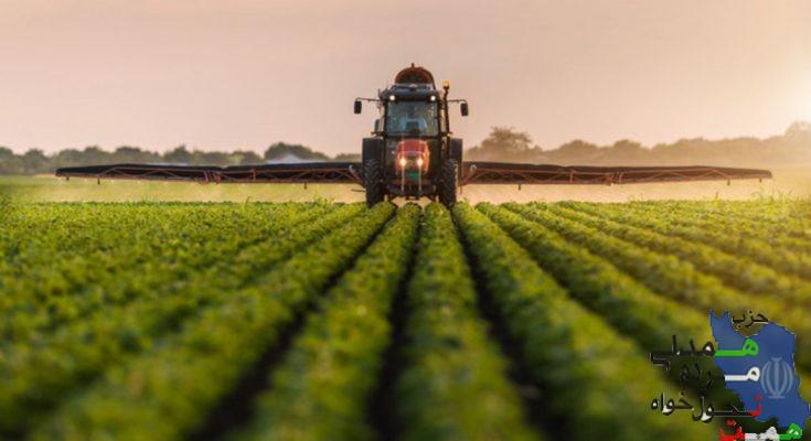 فراخوان جذب در کمیته کشاورزی