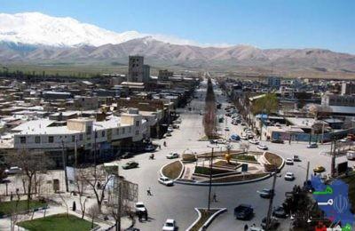 مجوز دفتر حزب همت در شهرستان ازنا صادر شد.
