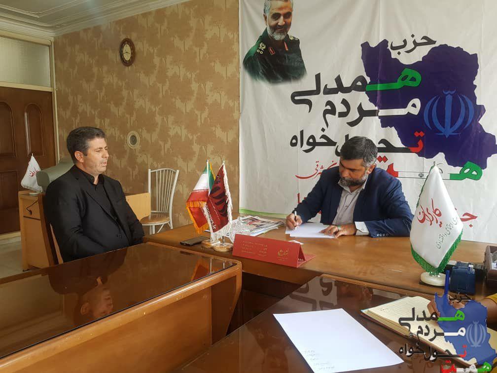 کاندیدای انتخابیه میانه در دفتر حزب همت
