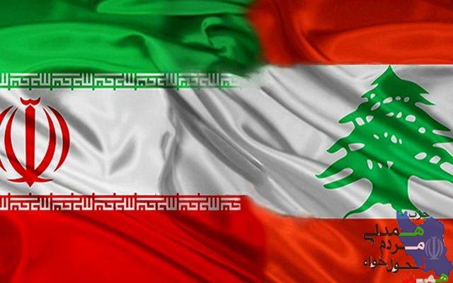 ''مشابهت های امروز ایران و لبنان''