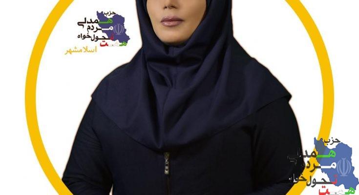 لیلا سالاریان