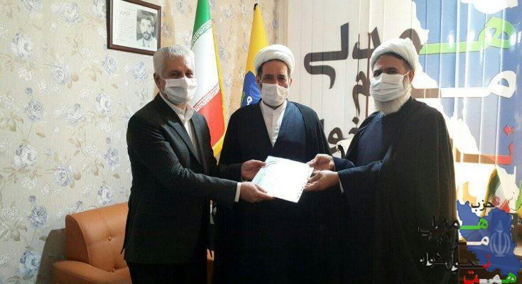 ریاست کمیته امور روحانیون حزب همت منصوب شد