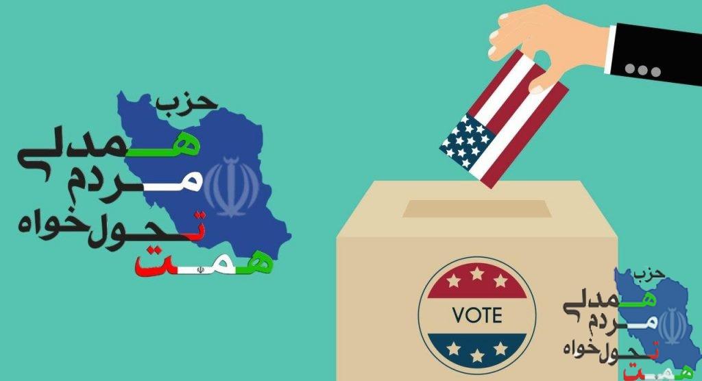 ''رای الکترال در انتخابات آمریکا ''