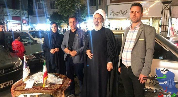 پخش پک بهداشتی در شهرستان اسلامشهر در شب شهادت حضرت امام رضا (ع)