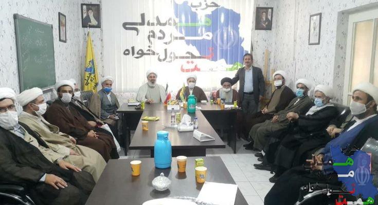 اولین جلسه کمیته روحانیون در محل دفتر مرکزی حزب همت برگزار گردید.