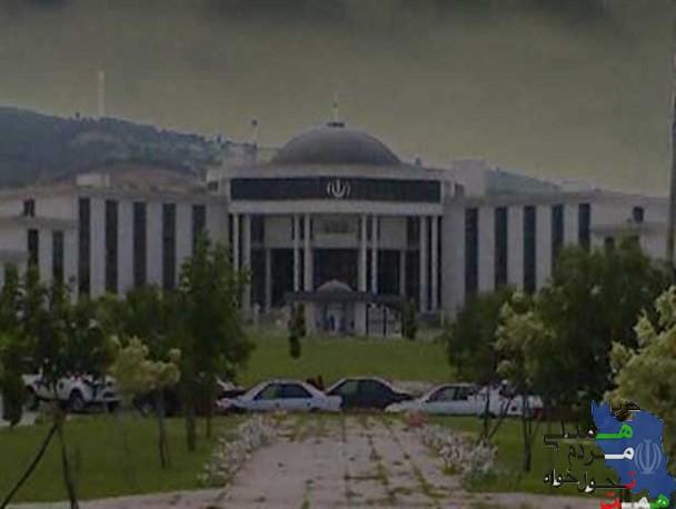 حزب همت گلستان عملکرد مدیران شهری و استانی را دنبال میکند