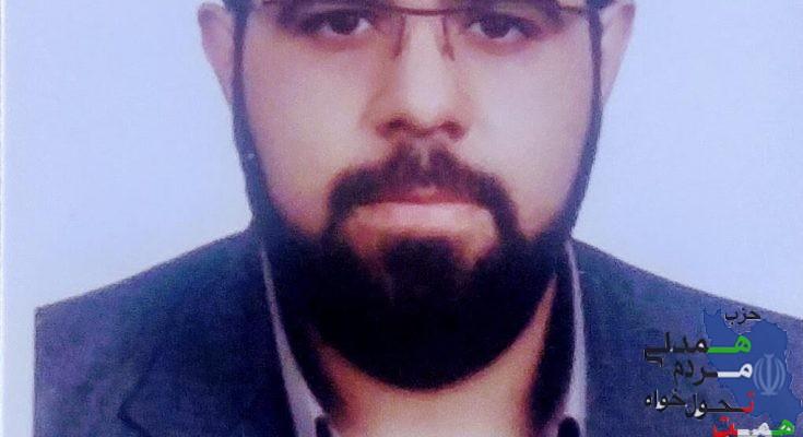 علی یعسوبی