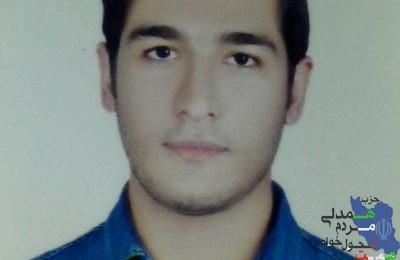 سید علی جابری