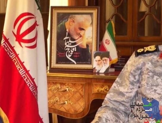 '' رئیس جمهور نظامی آره یا نه؟ '' (۱)